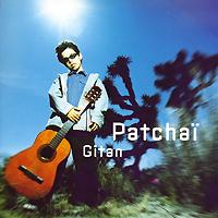 Patchai. Gitan