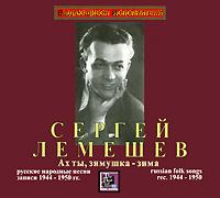 Издание содержит буклет с дополнительной информацией на русском языке. Диск упакован в Jewel Case и вложен в картонную коробку.