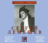 Издание содержит небольшой буклет с фотографиями и дополнительной информацией на русском языке. Диск упакован в Jewel Case и вложен в картонную коробку.
