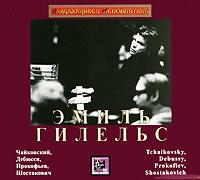 Диски упакованы в Jewel Case и вложены в картонную коробку. Треки 1-3 - запись 29 октября 1955 года. Треки 4-9 - запись 5, 22 марта 1954 года.