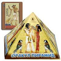 Оракул Lo Scarabeo Оракул Пирамид, 32 карты, инструкция на русском языке. EX108EX108Магия Пирамид, заключенная в сакральных символах, и сегодня волнует наши сердца. С помощью карт Таро Вы сможете осмыслить прошлое, определить свое место в настоящем и предсказать будущее. Карты Таро помогут развить Ваши способности и пробудить интуицию. Таро - это дверь в непознанное, дорога в тонкий мир духовности и осознания. Карты упакованы в коробку, выполненную в форме пирамиды.