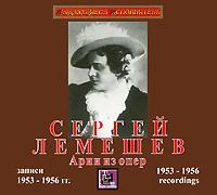 Ремастированное издание содержит буклет с фотографиями и дополнительной информацией на русском языке. Диск упакован в Jewel Case и вложен в картонную коробку.