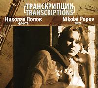 Издание содержит буклет с фотографиями и дополнительной информацией на английском и русском языках. Диск упакован в Jewel Case и вложен в картонную коробку.