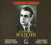Ремастированное издание содержит раскладку с дополнительной информацией на русском языке. Диск упакован в Jewel Case и вложен в картонную коробку.