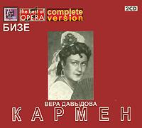 Издание содержит буклет с фотографиями и дополнительной информацией на русском языке. Диски упакованы в Jewel Case и вложены в картонную коробку.