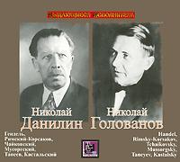 Издание содержит раскладку с дополнительной информацией на русском языке. Диск упакован в Jewel Case и вложен в картонную коробку.