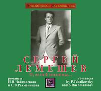 Год записи: 1946 (9), 1947 (21-26), 1949 (1, 11,18), 1950 (12, 14-17), 1951 (13, 19), 1952 (20), 1954 (2), 1956 (10), 1958 (3, 4), 1959 (5-8) Диск упакован в Jewel Case и вложен в картонную коробку. Издание содержит буклет с небольшими фотографиями и дополнительной информацией на русском языке.