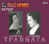 Ремастированное издание содержит буклет с фотографиями и дополнительной информацией на русском языке. Диски упакованы в Jewel Case и вложены в картонную коробку.