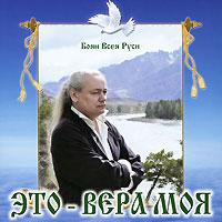 Издание содержит раскладку с текстом песни