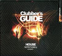 Clubber's Guide. Череповец (mp3) 2009 MP3 CD