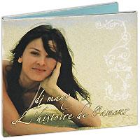 DJ Many. L'Histoire De L'Amour (2 CD) 2009 2 Audio CD