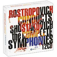Издание содержит 56-страничный буклет с либретто произведений и дополнительной информацией на английском, немецком и французском языках.