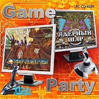 Game Party: Гиперзахватчик, Ядерный шар
