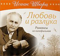 Издание содержит дополнительную информацию на обороте упаковки на русском языке.