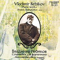 Издание содержит раскладку с дополнительной информацией на английском и русском языках.