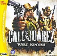 Call of Juarez: Узы крови, 1С / Techland