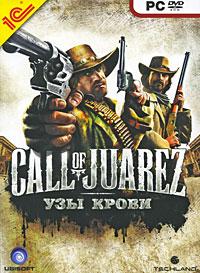 Call of Juarez: Узы крови