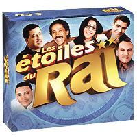 Les Etoiles Du Rai (6 CD)