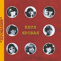 Издание содержит буклет с дополнительной информацией на русском языке.