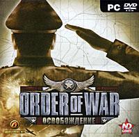 Order of War. Освобождение