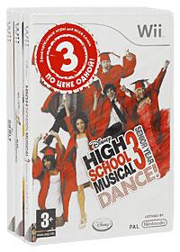 Выгодный комплект из 3-х игр WiiВеликолепный подарок всем любителям семейных игр! High School Musical 3: Senior Year Dance! Это их последний год в школе - и компания из шести лучших друзей постарается сделать его незабываемым! Присоединитесь к героям новейшего блокбастера-мюзикла от студии Дисней, который уже успел стать самым кассовым музыкальным фильмом в истории - и танцуйте! Критики называют High School Musical Историей Ромео и Джульетты в современном переложении - первая любовь оттеняется соперничеством и враждой, а страстей ничуть не меньше, чем в кровопролитной Вероне! Но, конечно же, вашими стараниями в игре, как и в фильме, все кончится хорошо. Трой, Габриэлла, Шарпай, Райан, Чад, Тэйлор - выбирайте героя себе по вкусу (вы пройдете с ним или с ней всю игру!) или создайте собственного. Для исследования доступно все, что вы видели и слышали в кинотрилогии High School Musical - ходите в школу Ист-Хай, слушайте песни из всех трех фильмов и...
