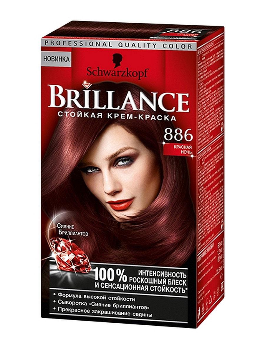 Стойкая крем-краска Brillance 886. Красная ночь12173131Стойкая крем краска Brillance - интенсивные оттенки, которые даже недели спустя сияют как 10-каратные бриллианты! Формула Бриллиантовый блеск разглаживает поверхность волос для оптимального отражения света, надолго обеспечивая блеск волос. Активный компонент Цвет Константа надежно удерживает красящие пигменты внутри волос. Соблазнительные насыщенные оттенки, которые сохраняют свою яркость и блеск значительно дольше.