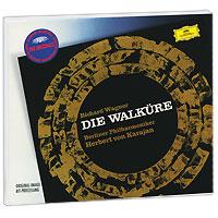 Диски упакованы в картонные конверты и вложены в коробку. Издание содержит 188-страничный буклет с либретто оперы и дополнительной информацией на английском, немецком и французском языках.