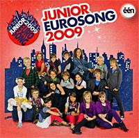 Издание содержит буклет с фотографиями и текстами песен на иностранных языках.