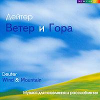 Издание содержит раскладку с дополнительной информацией на русском языке.