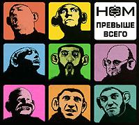 К изданию прилагается значок. Издание содержит буклет с текстами песен на русском языке.