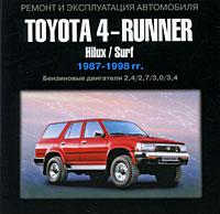 """��� ����������� / ������������ ��� """"������ ���"""" Toyota 4-Runner 1987-1998 ��. �������"""