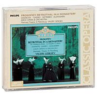 Издание содержит 140-страничный буклет с дополнительной информацией на английском, французском и немецком языках, а также либретто оперы на русском и английском языках.