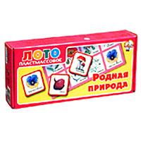 Лото детское Родная природа00403С помощью лото Родная природа ребенок познакомится с различными растениями, грибами, ягодами, цветами, овощами и водными жителями. Перед началом игры необходимо сложить в мешочек пластиковые фишки, а игрокам раздать карточки. Затем ведущий по одной достает фишки из мешка, а игроки накрывают ими совпавшие картинки на своих карточках. Выигрывает тот, кто первым закроет фишками все картинки на своей карточке. Чтобы разнообразить игру на коробке представлено еще 9 разных сценариев игр с лото. Увлекательная обучающая игра для детей направлена на формирование интеллекта, развитие мелкой моторики рук, логики, воображения.