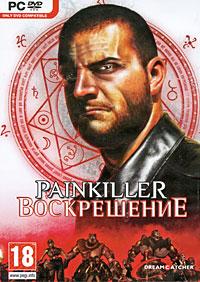 Painkiller: Воскрешение