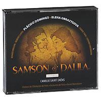 Издание содержит 37-страничный буклет с либретто оперы на русском и французском языках