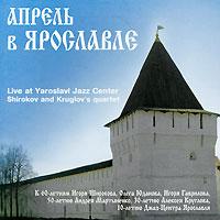 Издание содержит буклет с фотографиями и дополнительной информацией на английском и русском языках.