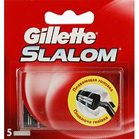 Сменные кассеты для бритья Gillette Slalom, 5 шт. ( SLM-81237150 )