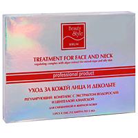 Регулирующий комплекс с экстрактом водорослей, для смешанной и жирной кожи, 12 ампул4515103Регулирующий комплекс (сыворотка) с экстрактом водорослей и центеллой азиатской разработан специально для смешанной и жирной кожи, а также для кожи с акне. Сыворотка нормализует рН-баланс кожи, способствует уменьшению диаметра расширенных пор, предотвращает преждевременное старение. Активные компоненты сыворотки поддерживают оптимальный уровень увлажнения, тонизируют кожу, сохраняют эластичность и упругость. При использовании в сочетании с моделирующими масками сыворотка наносится перед маской.