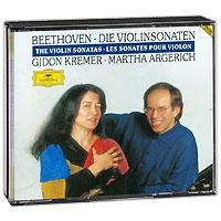 Gidon Kremer, Martha Argerich. Beethoven. Die Violinsonaten (3 CD)