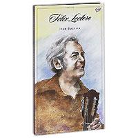 Chanson. Felix Leclerc 1950-1957 (2 CD) 2009 2 Audio CD