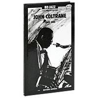 Подарочное издание упаковано в картонный DigiPack размером 14,5 см х 25,5 см с 32-страничным буклетом-книгой, закрепленным в середине упаковки. Буклет содержит комикс и дополнительную информацию на английском и французском языках.