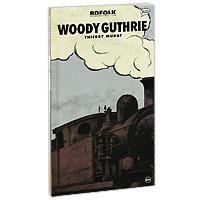 BD Folk. Volume 6. Woody Guthrie 1940 / 1951 (2 CD)