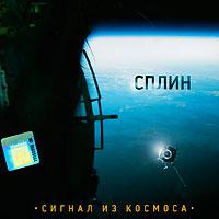 Издание содержит буклет с текстами песен на русском языке.