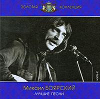 Издание содержит раскладку с дополнительной информацией на русскомязыке.