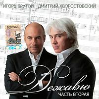 Стихи - Л. Виноградова.