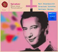 Zakazat.ru Vladimir Spivakov. Artistes Repertoires (2 CD)