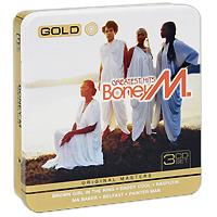 Диски упакованы в Box Set и вложены в стильно оформленную металлическую коробку.