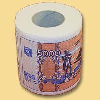 "Туалетная бумага ""5000 рублей"", Эврика"
