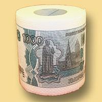 "Туалетная бумага ""1000 рублей"", Эврика"