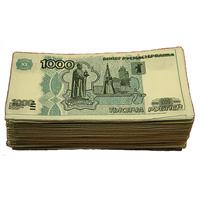 Салфетки Пачка 1000 руб09623Качественные бумажные салфетки с изображением купюр в 1000 рублей - оригинальный сувенир для людей, ценящих чувство юмора.